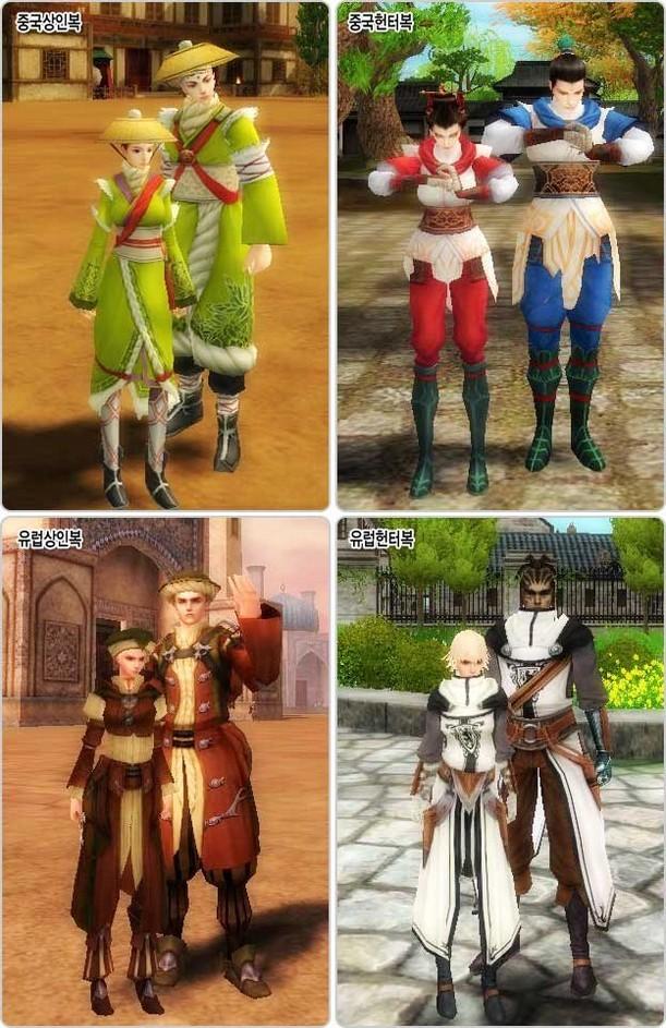 bloody kingdom ksro update Uniform_05